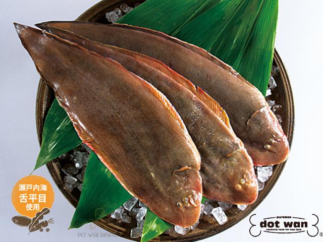 ドットわん ドッグフード 魚ごはん 瀬戸内の舌平目