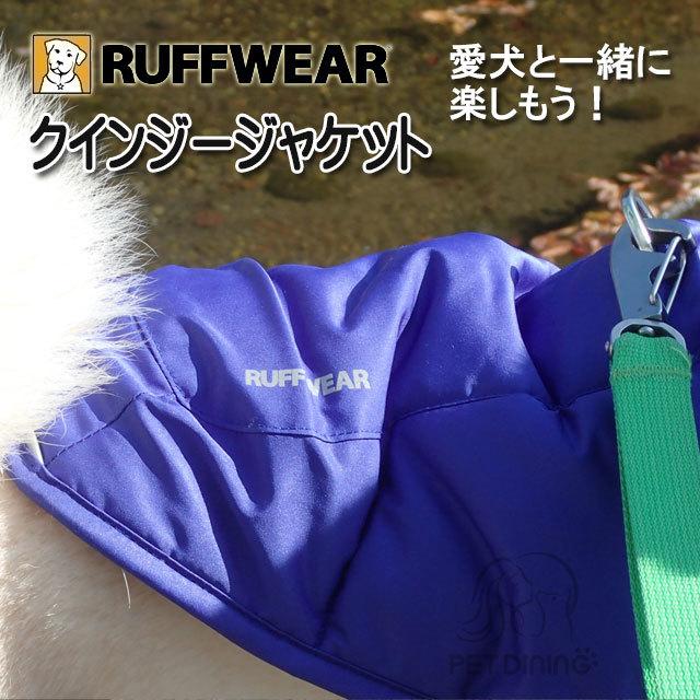 ラフウェア クインジージャケット ブランド表示