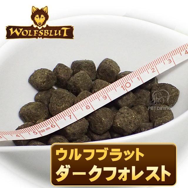 ウルフブラット ダークフォレスト粒