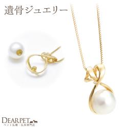 18金&パール製Soul Jewelry「ホワイトパール&ループ」
