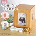 【ペット 仏壇 仏具 セット】虹の橋セット3 ペット供養マニュアル プレゼント
