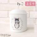 ペット骨壷 REST IN PEACE 猫 グレー 3.5寸 サイズ