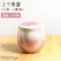 ペット骨壷 ミニ骨壷 2寸 銀彩 ピンク
