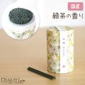 ペット仏具 お線香 和遊 緑茶の香り