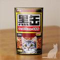 猫ちゃんのご供養に 黒缶線香 かつおだし風味 猫の供養 線香 ミニ寸 ペットメモリアル