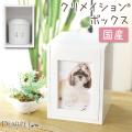 【ペット仏壇】クリメイションボックス ホワイト 4寸までのペット骨壷が納まる 仏壇 骨壷入れ