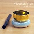 【ペット仏具】【ミニおりん】 やわらぎの花 陶器製のりん台 ミニおりんセット ラスターブルー 国産
