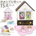 【ネット限定】ペット仏壇 仏具 セット 虹の橋セット7 カラーと組み合わせが選べる かわいい ペット供養
