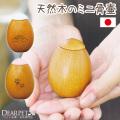 ペット ミニ骨壷 木製 たまご型 天然 木 かわいい 【送料無料】
