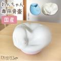 犬用骨壷 OMAMORI骨壷 ペットの骨壷 犬の骨壷 ピンク ブルー