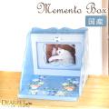 ペット仏壇 メメントボックス 横型 ライトブルー カントリー