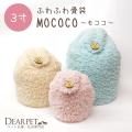 ペット骨袋 カバー MOCOCO 3寸