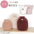 【受注生産】ペット骨袋 カバー MOCOCO 2寸
