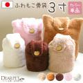 【受注生産】ペット骨袋 カバー MOCOCO 3寸