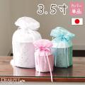 ペット骨袋 骨壷カバー チュール 3.5寸 【ネコポス対応】