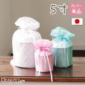 ペット骨袋 骨壷カバー チュール 5寸 【ネコポス対応】