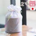 ペット骨袋 骨壷カバー 虹色オーガンジー 2寸 【ネコポス対応】