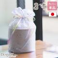 ペット骨袋 骨壷カバー 虹色オーガンジー 3寸 【ネコポス対応】