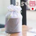 ペット骨袋 骨壷カバー 虹色オーガンジー 3.5寸 【ネコポス対応】