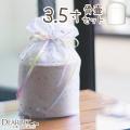 ペット骨壷 骨袋 セット 虹色オーガンジー 3.5寸セット(直径約10.5cm)