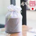ペット骨袋 骨壷カバー 虹色オーガンジー 4寸 【ネコポス対応】