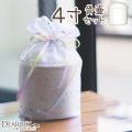 ペット骨壷 骨袋 セット 虹色オーガンジー 4寸セット(直径約12cm)