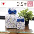 ペット骨袋 骨壷カバー ハッピードッグ 3.5寸 【ネコポス対応】