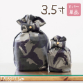 ペット骨袋 骨壷カバー 迷彩 3.5寸 【ネコポス対応】
