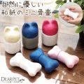ペット 和紙のぬくもりミニ骨壷 かわいい 全6種