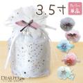 ペット骨袋 骨壷カバー オーガンジー 3.5寸 星【ネコポス送料無料】