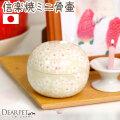 ペット供養 ミニ骨壷 ぬくもり 花さくら 桜 国産 信楽焼
