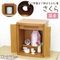 ペット仏壇 ペット骨壷収納もできる さくら 本格仏壇 ミニ仏壇 国産 ケース