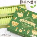 ペット 仏具 緑茶 ろうそく 56本入り ミニ キャンドル カフェ【ネコポス対応】