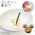 ペット仏具 ディズニー 線香立て ミッキーマウス 【ネコポス対応】
