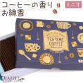 ペット 仏具 コーヒー お線香 約12分 燃焼 ミニ寸 カフェ 【ネコポス対応】