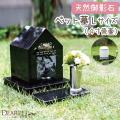 ペット墓石 写真が入る Petcoti Lサイズ ペットコティ 骨壷が納まる ペットの墓