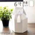 ペット骨壷 骨袋 セット 六角 白菊 ホワイト 6寸 直径約18cm