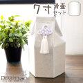ペット骨壷 骨袋 セット 六角 白菊 ホワイト 7寸 直径約21cm