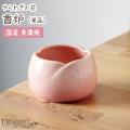 ペット仏具 香炉 線香立て やわらぎの花 ピンク メモリアル