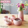 【ペット仏具】【ペット仏具セット】やわらぎの花 ミニサイズ 小 さくら ピンク【線香・ロウソクサンプル付】