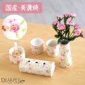 横型香皿で安心 ゆい花 ロマネス チェリーピンク【線香・ロウソクサンプル付】