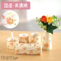 横型香皿で安心 ゆい花 ロマネス キャロットオレンジ【線香・ロウソクサンプル付】