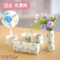 横型香皿で安心 ゆい花 ロマネス シアン【線香・ロウソクサンプル付】