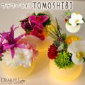 ペット仏具 TOMOSHIBI お供え LED ライト アーティフィシャルフラワー 造花 供花