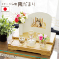 ペット仏壇 写真も飾れる ステージ仏壇 陽だまり メモリアル
