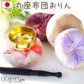 ペット仏具 丸座布団 おりん くちなし 国産 日本製 ピンク クリーム ラベンダー 藤 紫 花柄