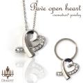 ペット 遺骨ペンダント キーホルダー Pave Open Heart ハート オールステンレス クリメイションジュエリー 【ネコポス送料無料】