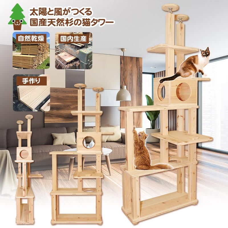 【送料無料】  突っ張り5段BOX 2020ver