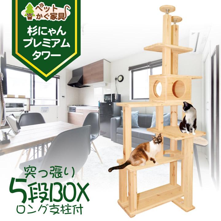 【送料無料】  突っ張り5段BOX ロング支柱付 2020ver