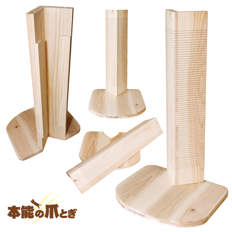【送料無料】本能の爪とぎ 縦型出隅/平壁 リバーシブル